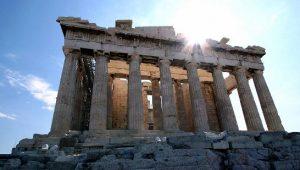 greece1 - екскурзии, екскурзия, хотели, туристическа агенция, почивка, оферти, ски, зимни курорти, летни курорти